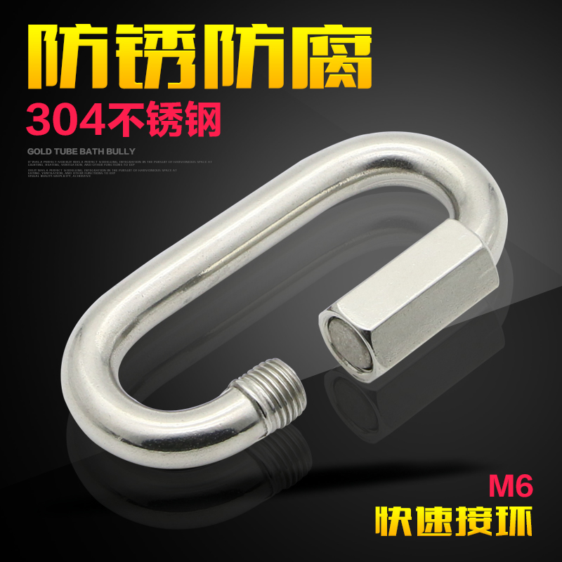 Xinran 304 stainless steel quick connect coupling ring connecting ring quick connect coupling ring chain buckle quickdraw buckle m6