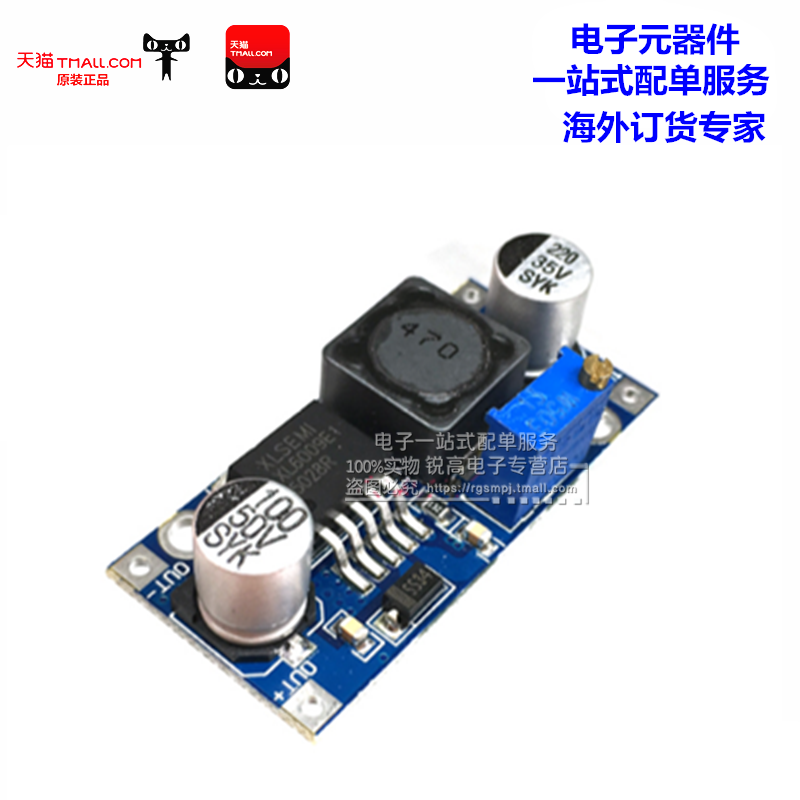 Xl6009 dc-dc boost module adjustable ultra lm2577 voltage regulator module power module 4a current