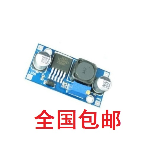 Xl6009 dc-dc boost module power module output current adjustable ultra lm2577 current maximum 4a