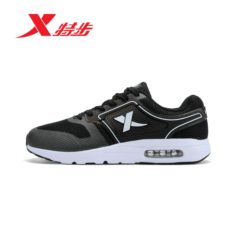 Xtep genuine men's 2016 autumn new casual shoes gump shoes sports shoes fashion shoes men's shoes sneakers fashion a