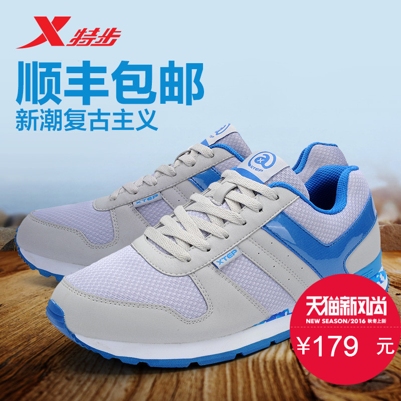 Xtep genuine men's casual shoes ah sweet shoes 2016 fall within the new sports shoes lightweight breathable and comfortable running shoes