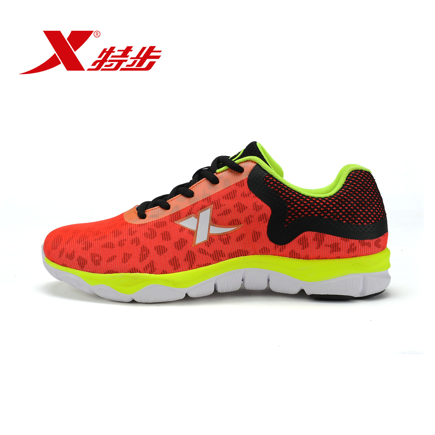 Xtep genuine men's fall sports shoes men running shoes lightweight breathable running shoes 984119119373