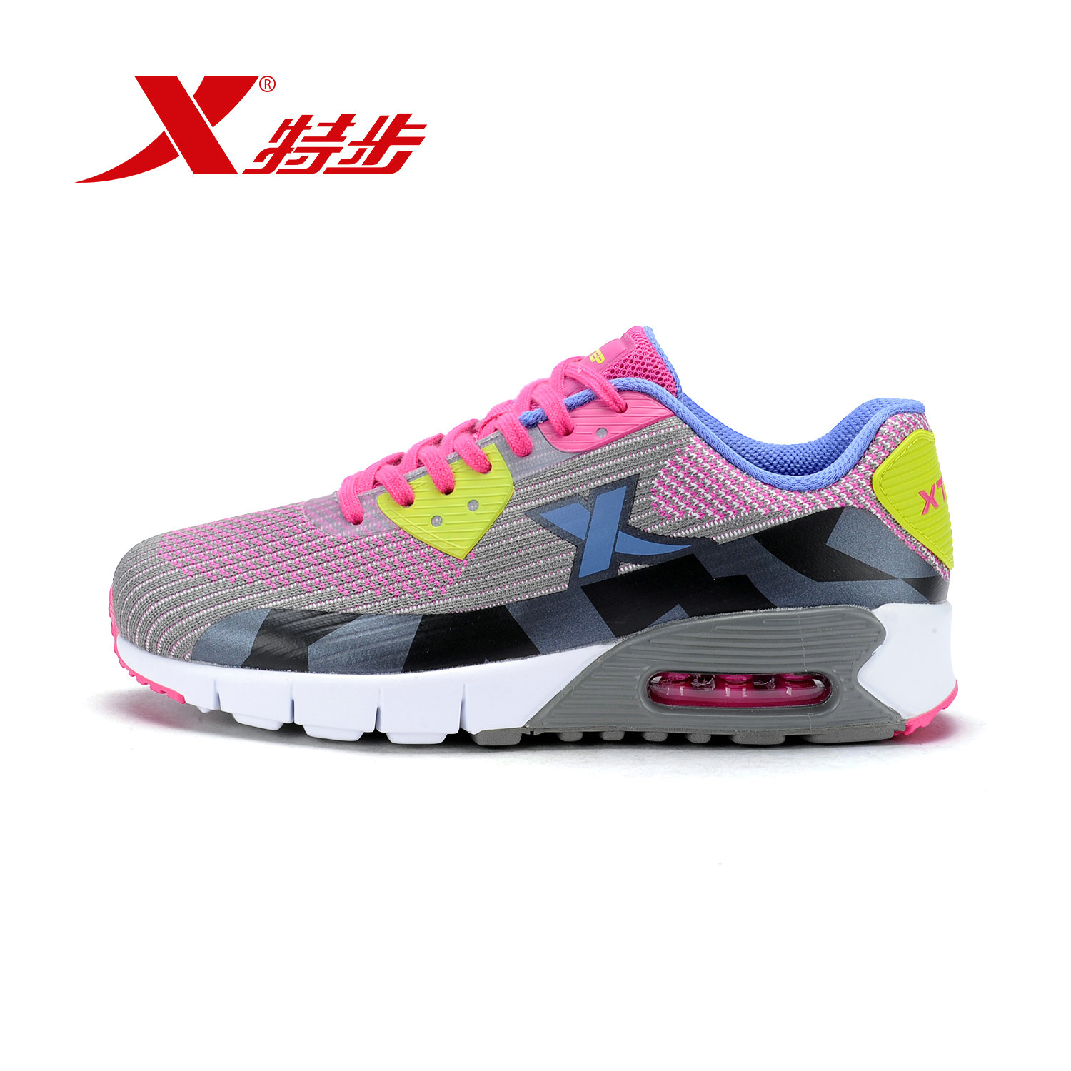 Xtep official authentic fashion women's casual shoes in 2016 spring and summer new colorful sports shoes slip comfort
