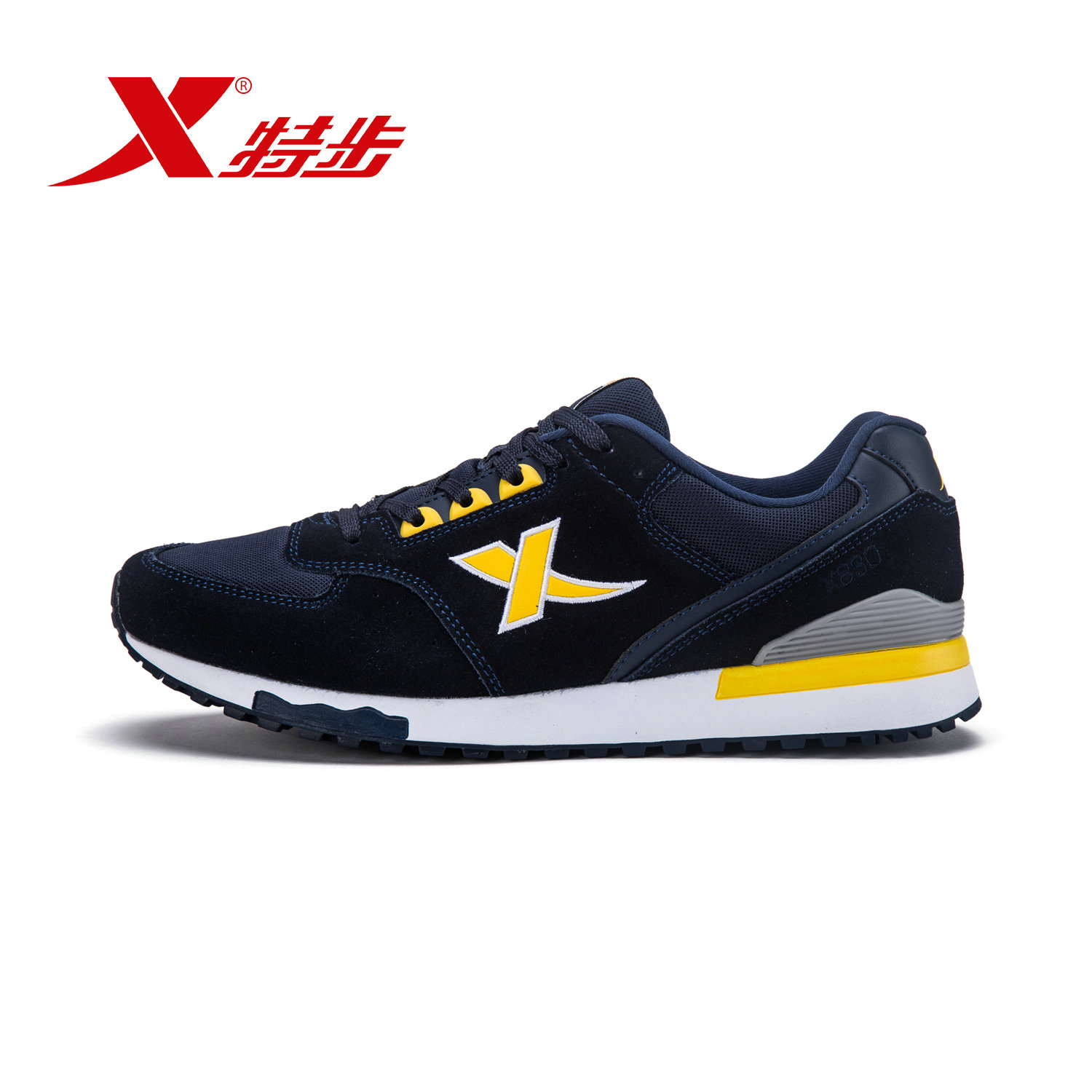 Xtep running shoes men fall sports shoes authentic retro fashion trend lightweight breathable men's casual running shoes