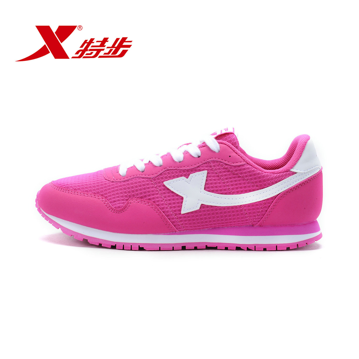 Xtep shoes authentic 2016 new running shoes sneakers ms. spring technology running shoes racing shoes training shoes
