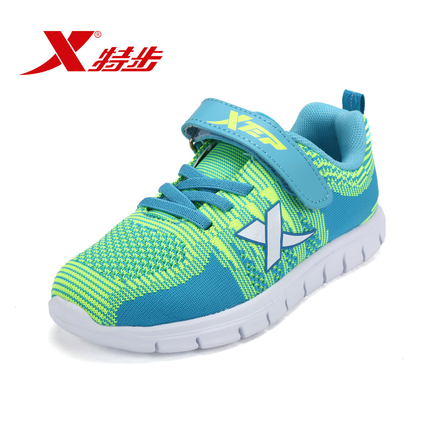 Xtep shoes men's shoes running shoes big boy shoes breathable mesh shoes fashion hundred children take men's sports shoes