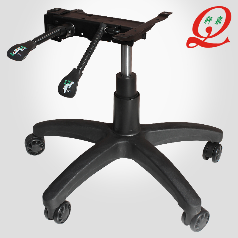 Xuan quan suit office computer chair accessories chair accessories star foot boss chair chassis accessories chair accessories
