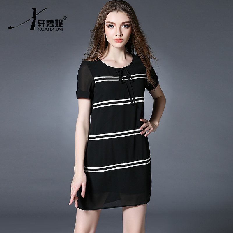 5ad68f2d2 Get Quotations · Xuan show borderies european and american fertilizer to  increase code fat mm was thin dress elegant