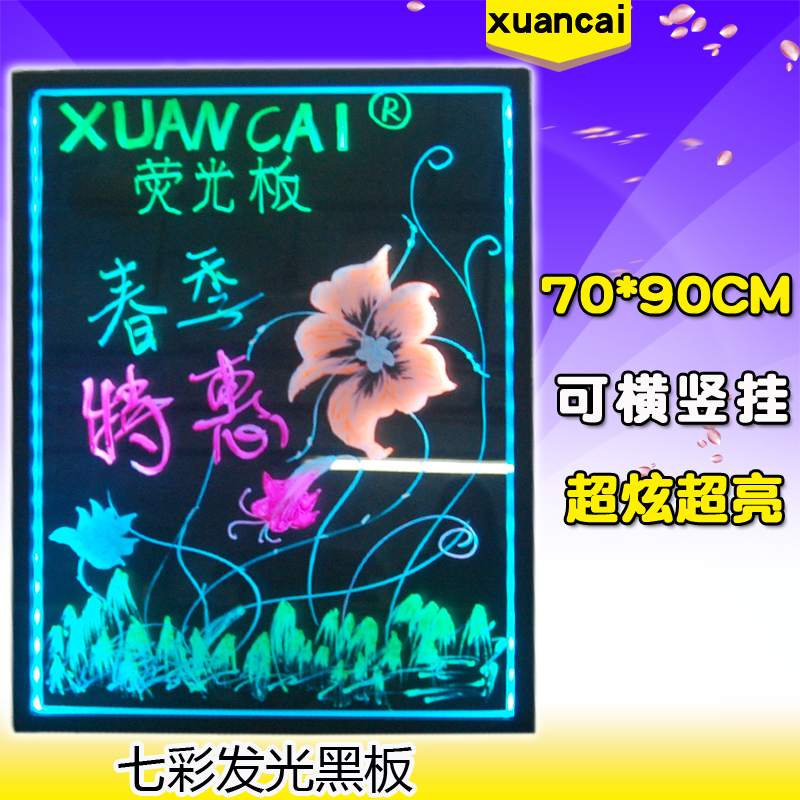 Xuancai storm promotional led handwriting fluorescent board advertising board luminous board wordpad blackboard board led 70 90