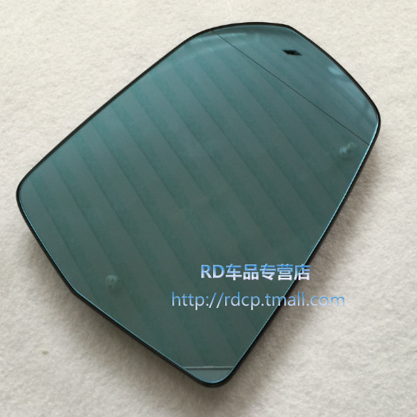 Xue folan mai rui bao mai rui bao original rearview mirror side mirror piece mirror lens mirror lens original pieces
