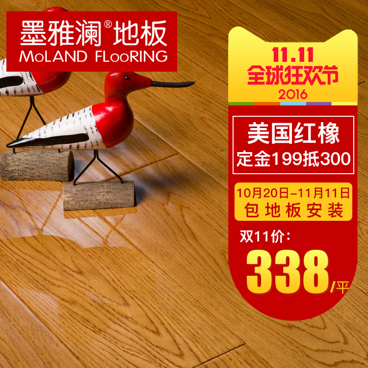 Ya lan ink myl aaa grade large natural wild solid wood antique oak wood flooring factory direct