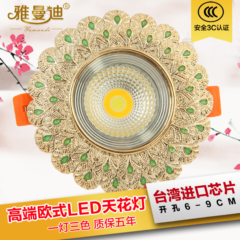 Ya mandi COB3W5W7W tricolor resin continental ceiling led downlight aisle bedroom living room ceiling spotlights spotlights