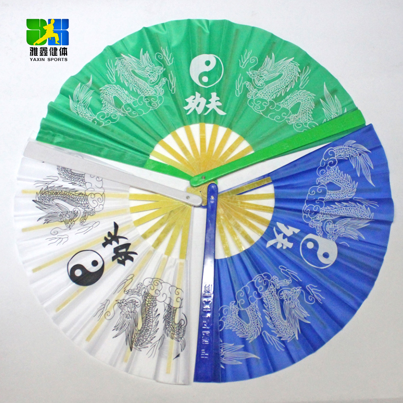 Ya xin tai chi fan practice fan ssangyong tendon plastic children's performing martial arts fan fan fan kung fu fan fan fan plain 8 colors