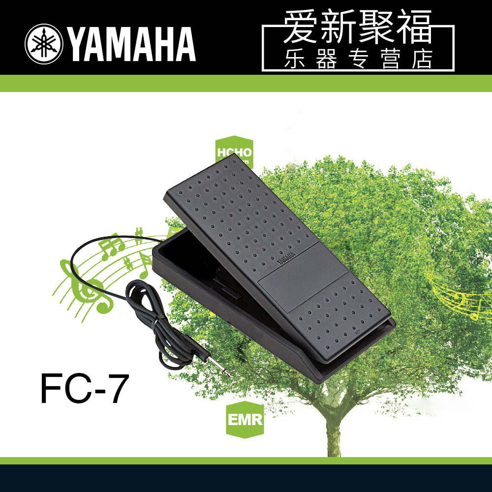Yamaha FC-7 expression volume control universal pedal pedal electric piano keyboard synthesizer