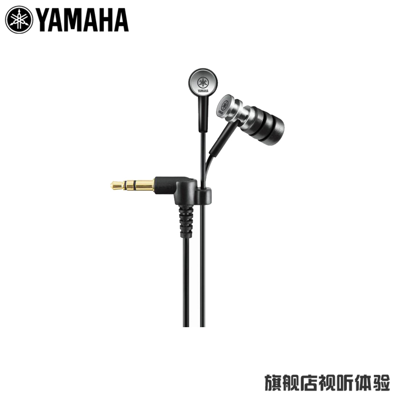 Yamaha/yamaha eph-100 in-ear headphones earbud headset phone headset fidelity
