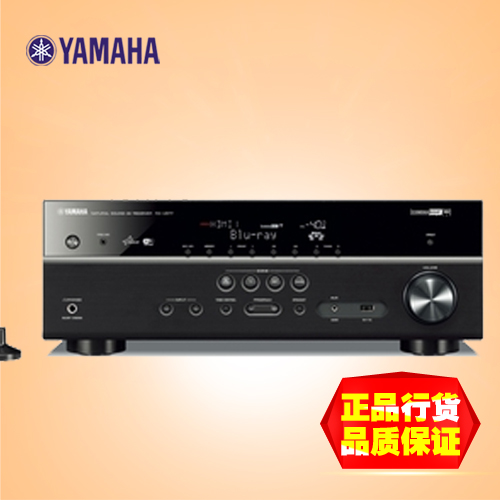 Yamaha/yamaha rx-v577 amplifier 7.2 channel home theater av amplifier digital amplifier wifi