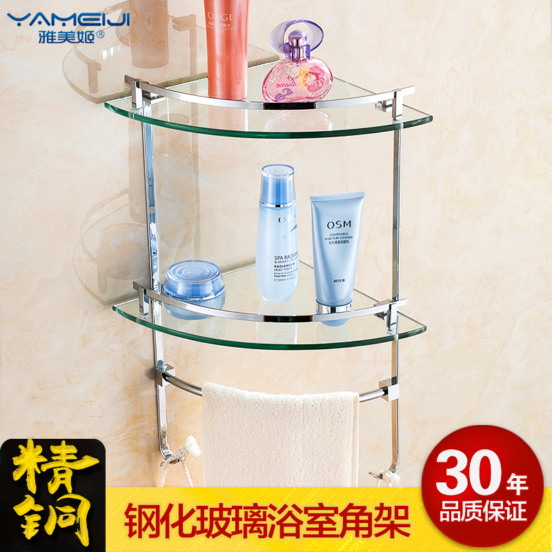 Yami suu kyi refined copper bathroom glass shelf double triangle basket corner shelf bathroom toilet wall