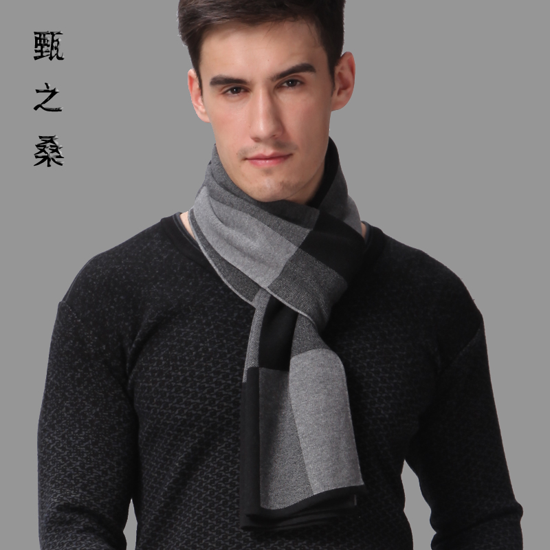 Yan sang 2016 new korean men's plaid scarf upscale fashion plaid wool scarf autumn and winter thick