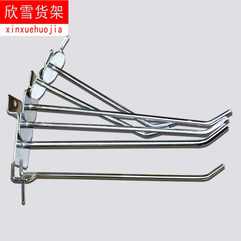 Yan snow accessories supermarket shelves hook hook wholesale clothing grid mobile rail hook slot board hook square tube bold