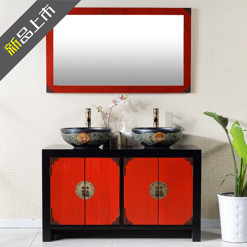 Yan yi classical chinese wood double basin bathroom basin bathroom cabinet bathroom cabinet combination of antique bathroom cabinet bathroom cabinet vanity wash cabinet