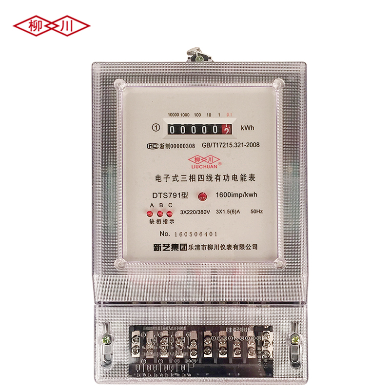 Yanagawa dts791 meter three-phase ammeters three-phase four wire electronic energy meter high precision (a grade)