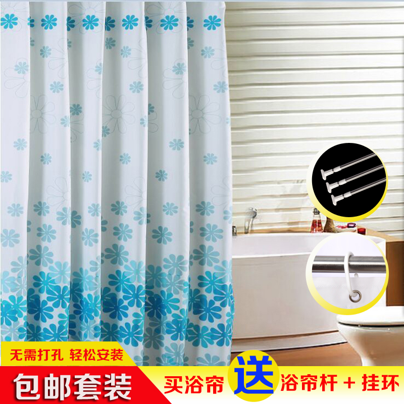 Yang yun shipping waterproof bathroom shower curtain bathroom curtain partition curtain door curtain shielding curtain to send a shower curtain rod kit