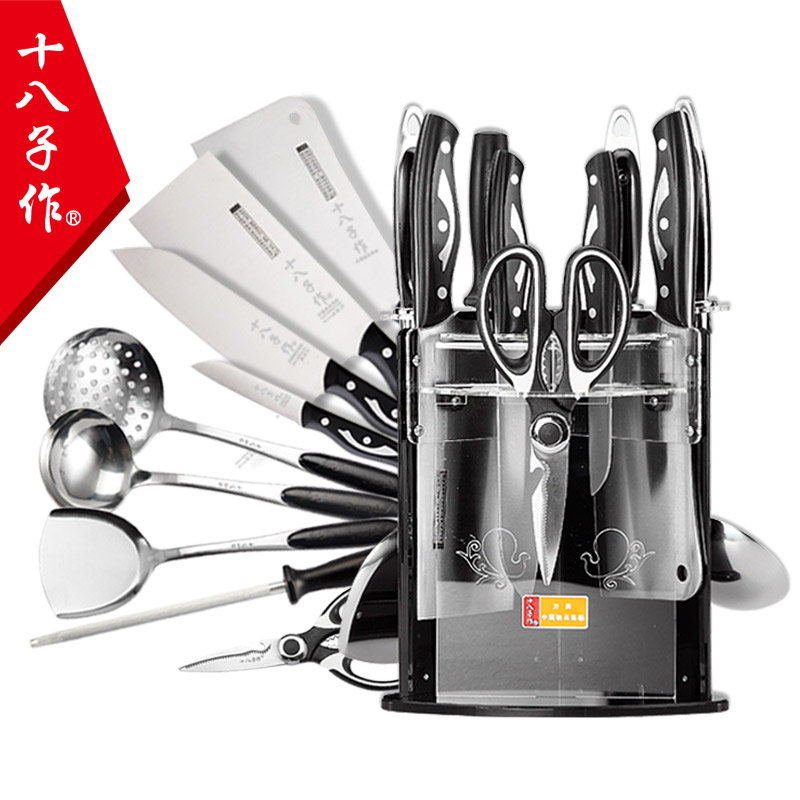 Yangjiang eighth child as authentic eighteen full kitchen tool kit combination of stainless steel kitchen knife set ten sets of kitchen utensils