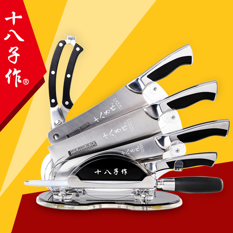 Yangjiang eighth child for eighteen composite steel creative kitchen knives suit qi jiantao g2001 jinfan