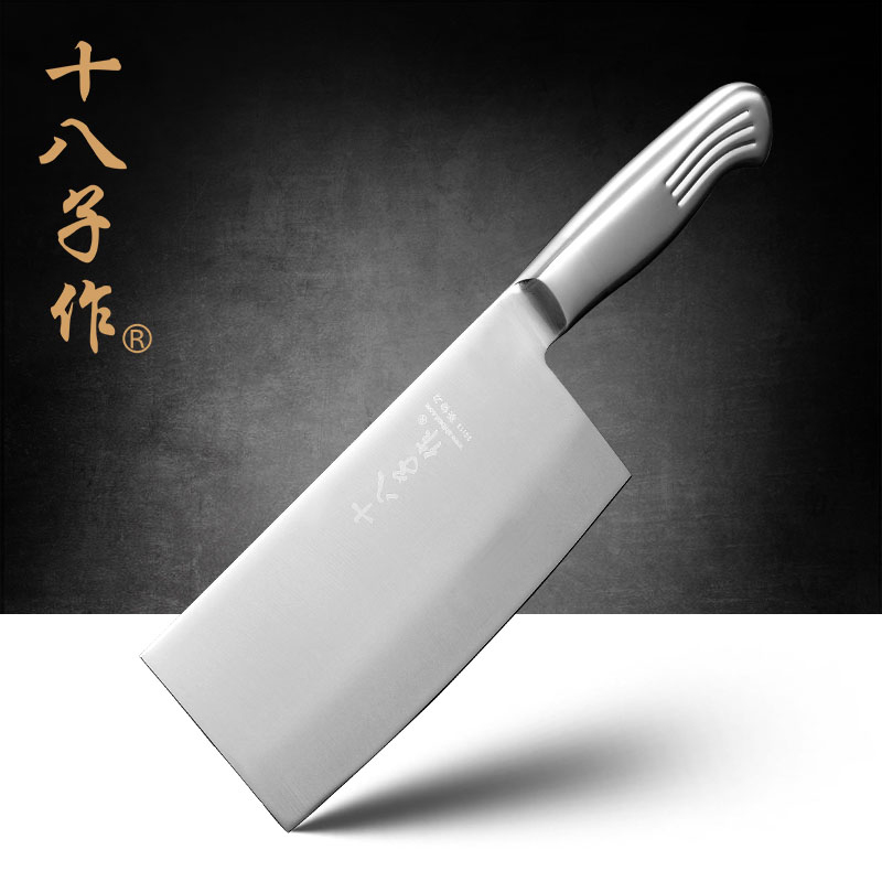 Yangjiang eighth child made of eighteen stainless steel kitchen knife kitchen knives kitchen knife slicing knife genuine silver surplus s2504-b