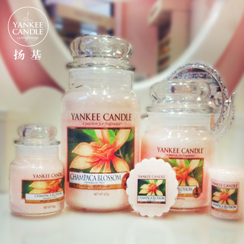 Get Quotations Yankee Candle Counter Synchronization Yellow Orchid Fragrance Oils Aromatherapy Candles Romantic Love