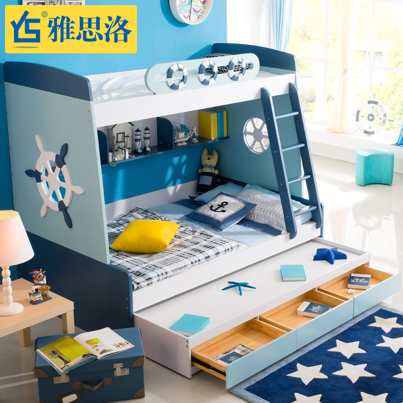 Yasi luo children bunk bed bunk bed with guardrail bed twin boy and girl children's room furniture bed bunk bed