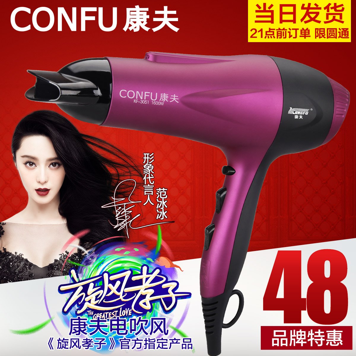 Yasuo hair dryer hair dryer student dormitory with a small power mute hair dryer hair dryer household hair dryer hair dryer KF-3051