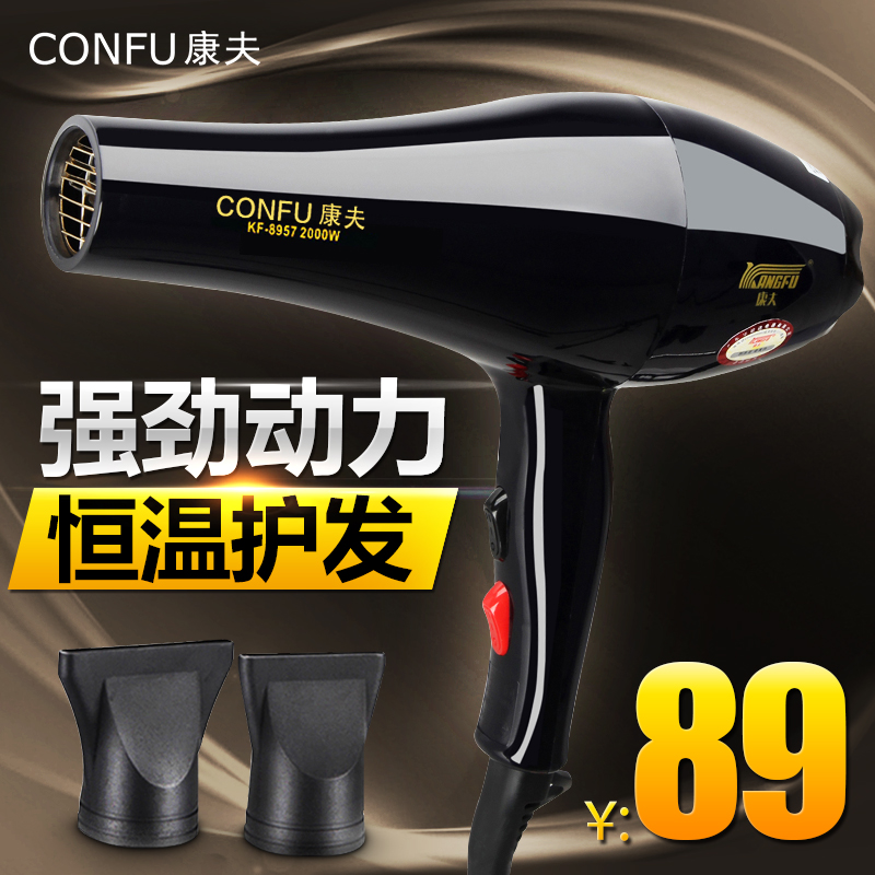 Yasuo professional salon hair dryer power barber shop hair dryer household hair dryer 2000 w hair dryer cold wind