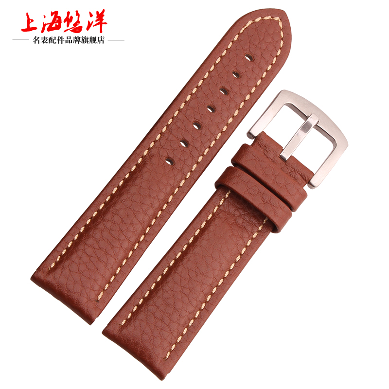 Yau yang leather black and brown leather strap watch chain imported calfskin adaptering omega tissot 18 20 22mm