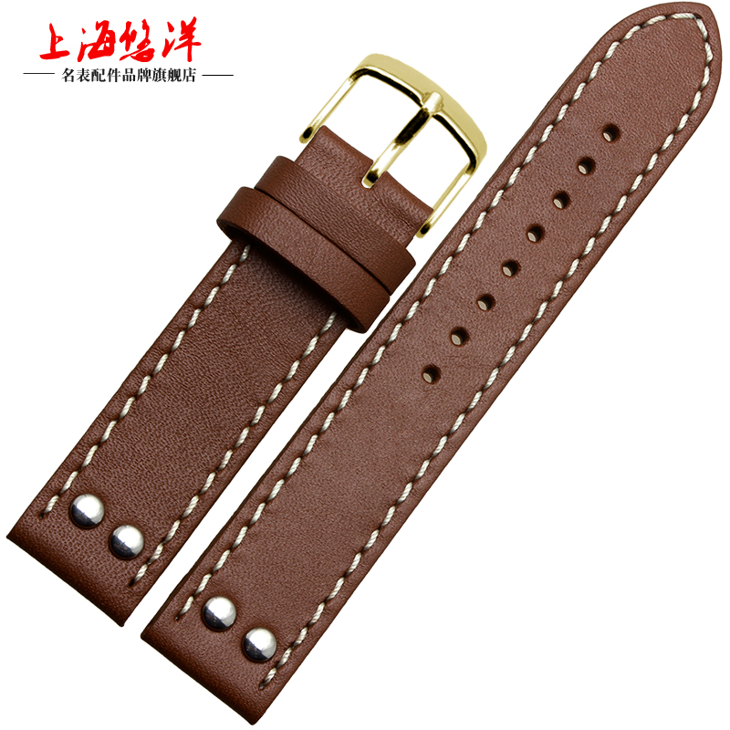 Yau yang leather strap watch with rivets leather bracelet male adapter hamilton | seiko citizen | 20 | 22mm