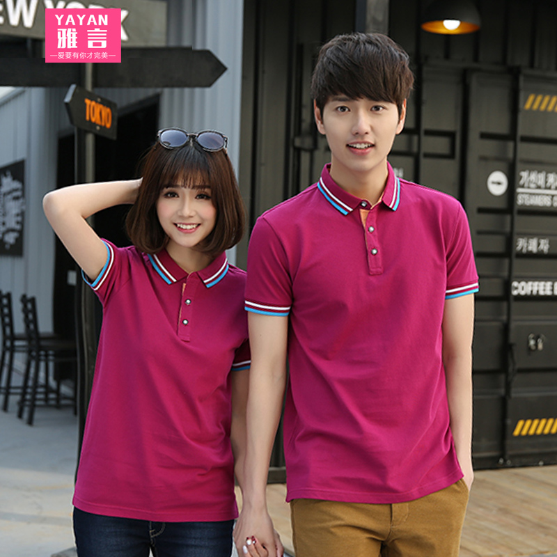 Yayan lovers 2016 new summer polo shirt lapel work clothes short sleeve t-shirt large size class service team clothing