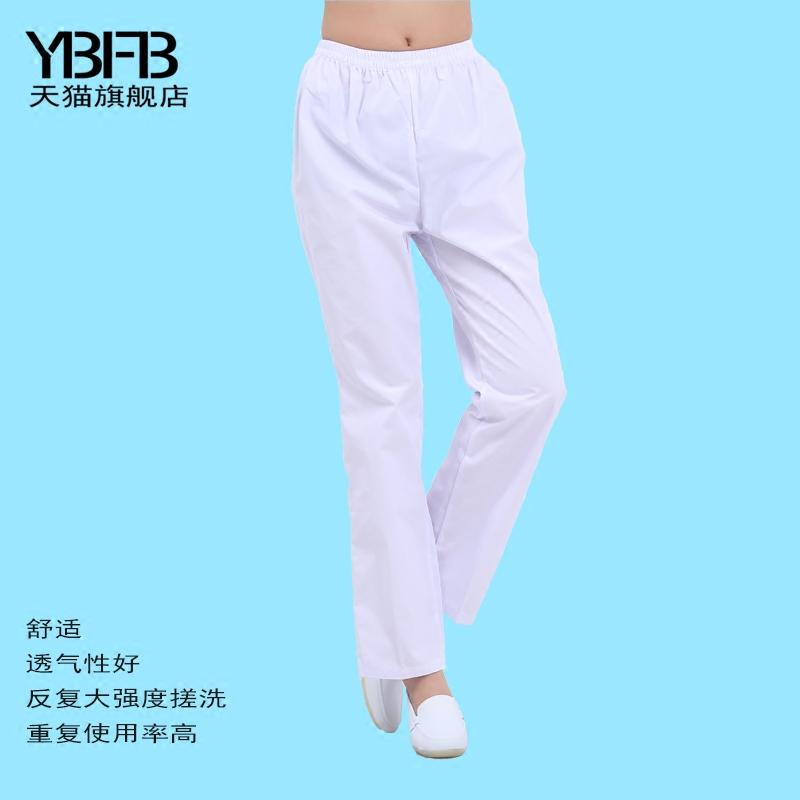 d85807e154f Get Quotations · Ybfb white summer pants nurse nurse nurse pants pink blue work  pants elastic waist big yards