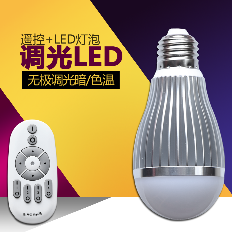 Ye intelligent wireless remote control creative promise dimming tune the color temperature led light bulb 6 watts 9 watts shipping