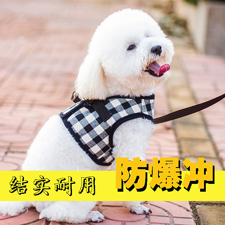 Yeah cabernet vest style harness with teddy golden retriever dog rope leash for small and medium-sized dog leash dog rope leash dog collar