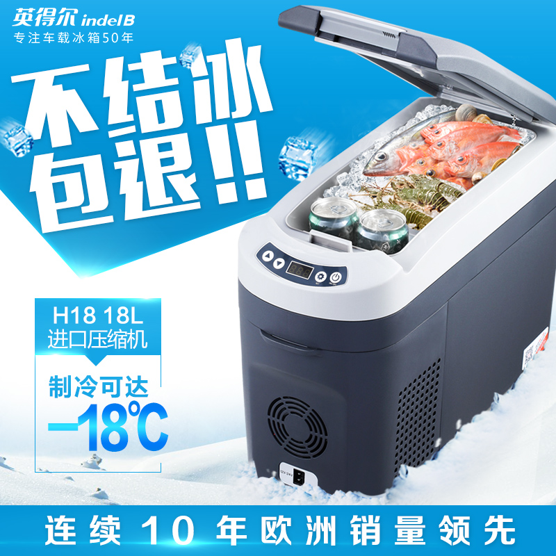 [] Years to promote yingdeer car refrigerator compressor refrigeration car refrigerator small refrigerator freezer motor