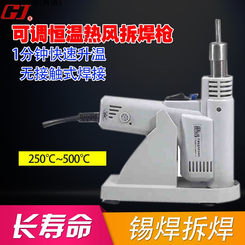 Yellow (noble) handheld adjustable thermostat hot air rework rework station hot air gun stubbs handheld Hot air gun