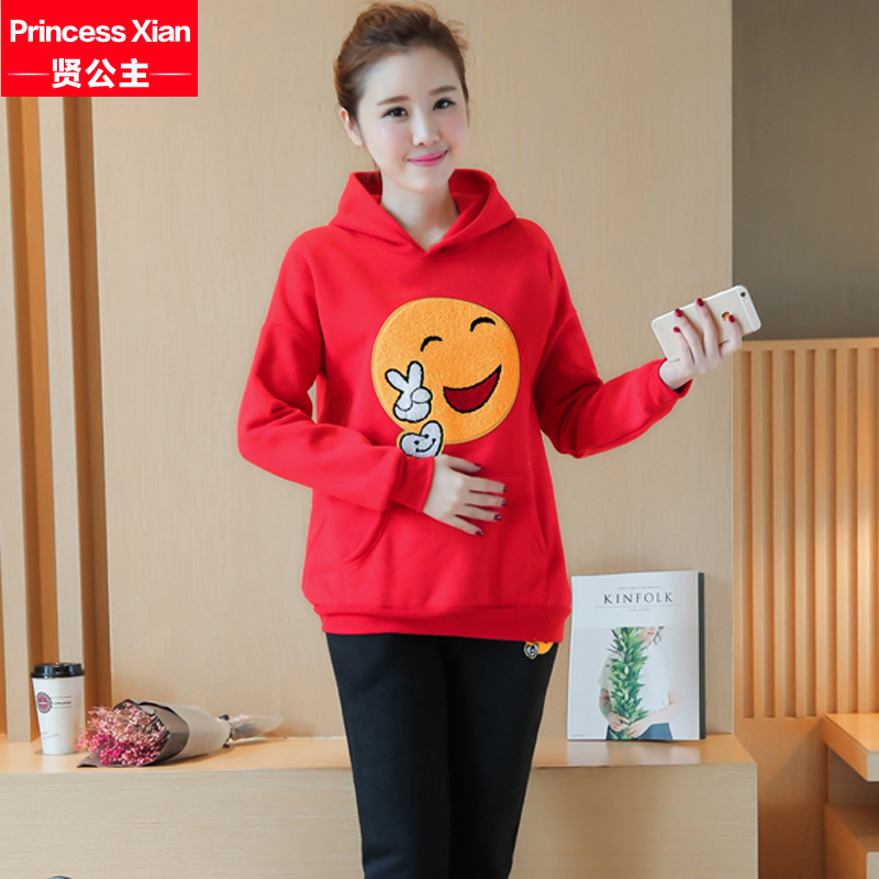 Yfz maternity fall and winter clothes plus thick velvet leisure sports suit loose hooded sweater trousers piece female