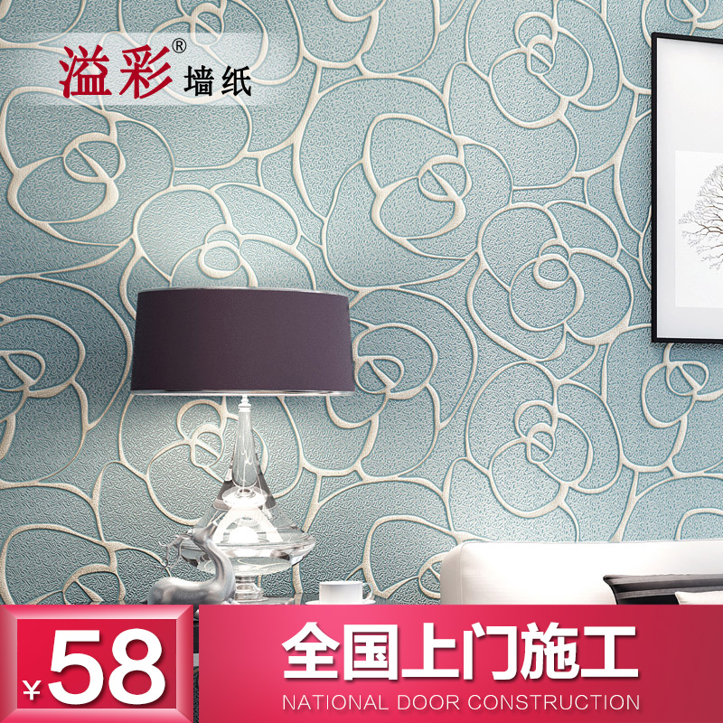 Yi cai european stereoscopic 3d relief coining environmental wovens wallpaper living room bedroom tv backdrop wallpaper