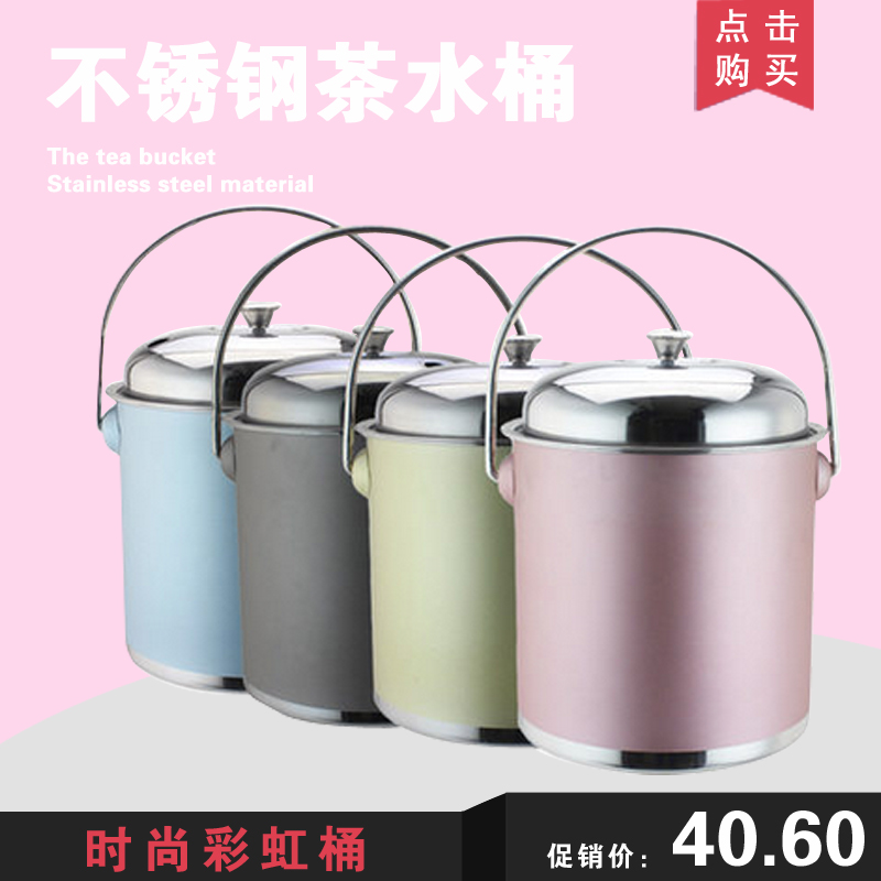 Yi choi stainless steel tea leaves tea bucket trash barrel drain barrel detong tea tea kung fu tea accessories