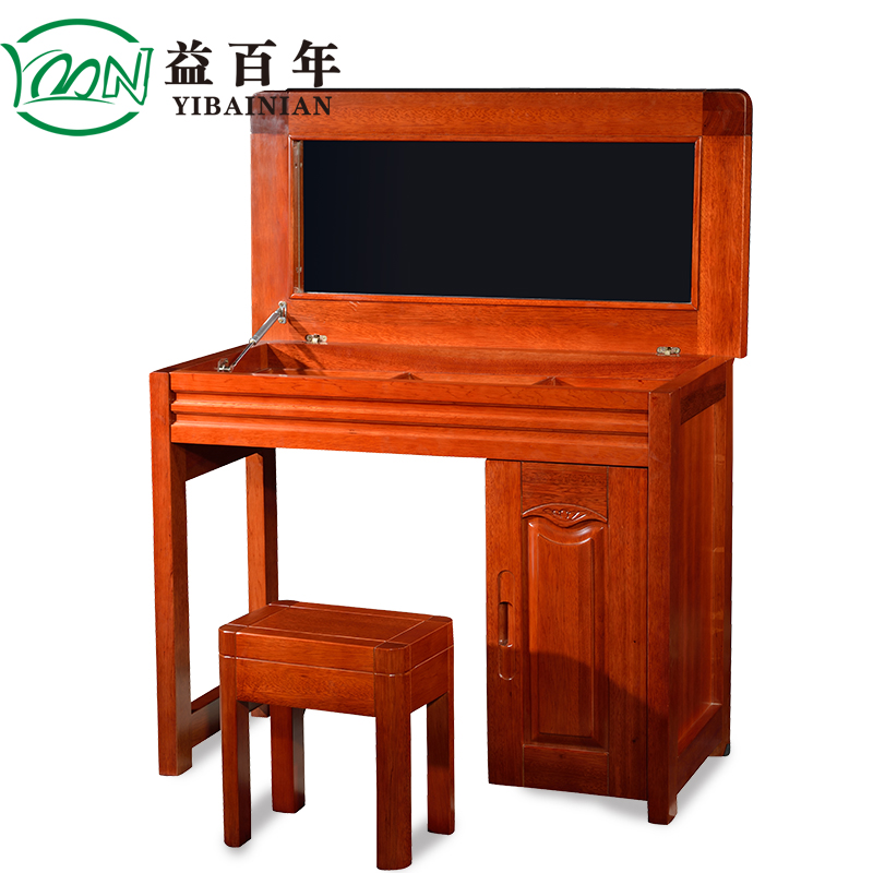 Yi hundred all solid wood bedroom dresser dressing table dressing table vanity benches multifunction dual table begonia wood dresser dressing table 1.01 m