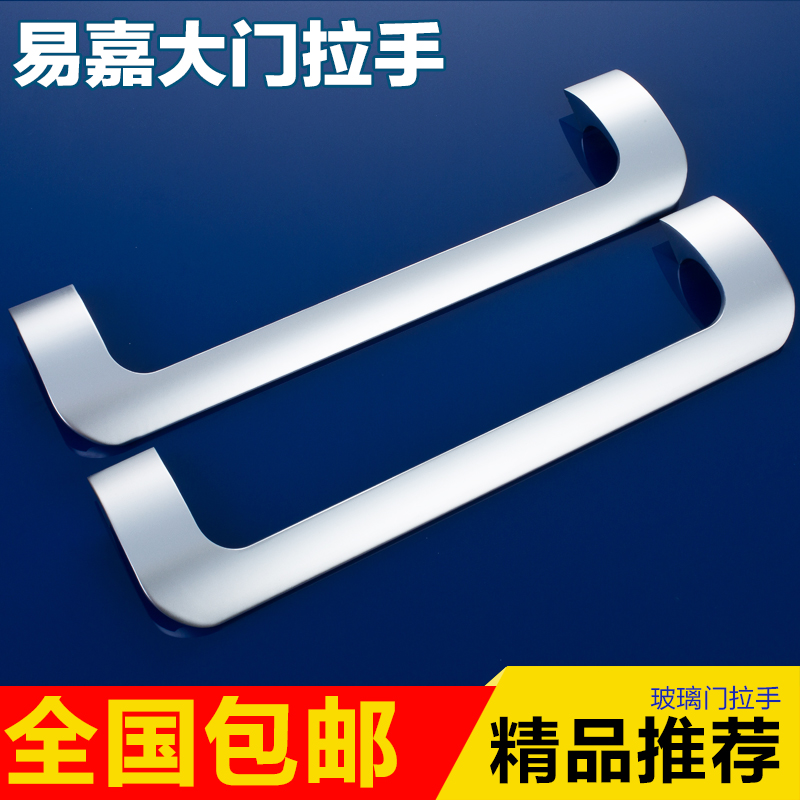 Yi jia modern large wood door frameless glass door handle sliding door handle bathroom handle sliding door handle spot