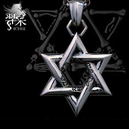 Yi mining men's personality 925 silver necklace hipsters nightspots hexagram thai silver pendant clavicle chain with jewelry girls