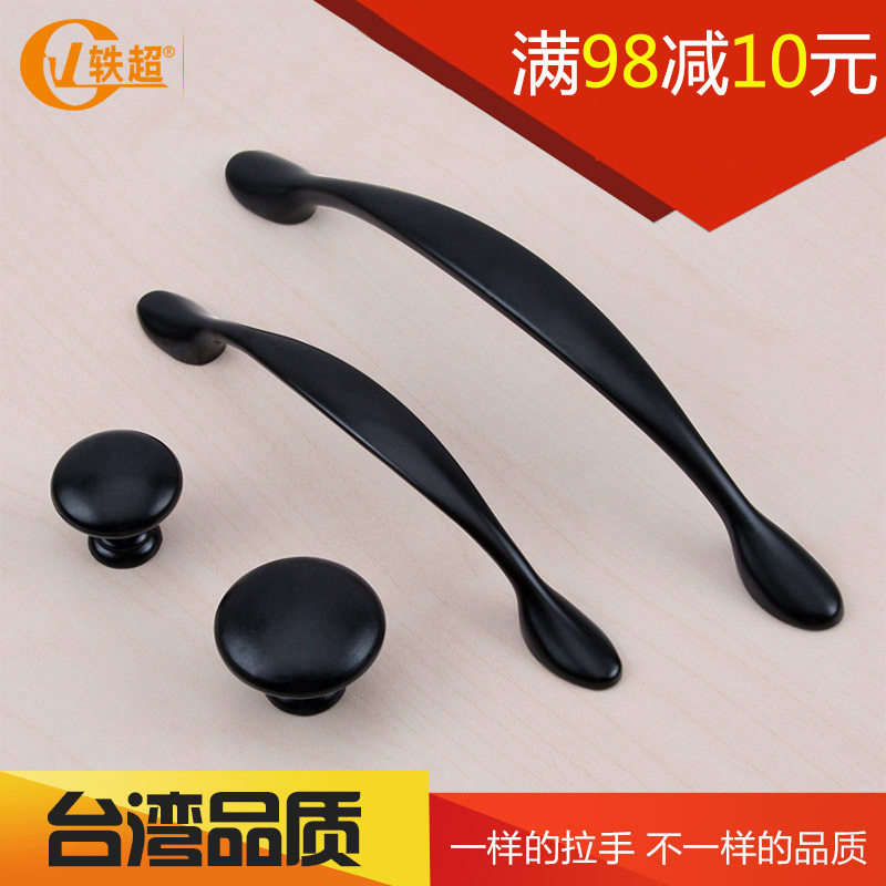 Yi super black handle cabinet handle door handle modern wardrobe handle drawer handle