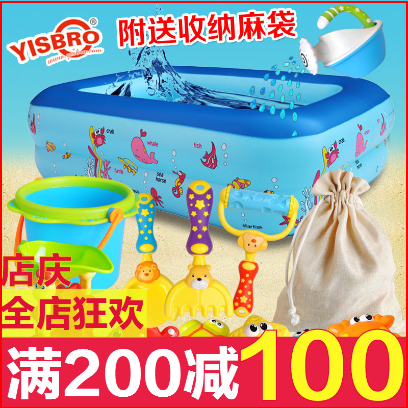 Yi zhi bao children playing with sand beach toys cassia sandbox playing with sand dredging tool kit baby swimming baby swimming pool