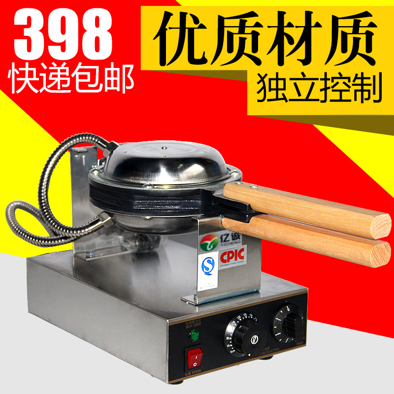 Yicheng hong kong qq egg aberdeen machine egg aberdeen machine commercial electric style checkered cake cake q egg egg cake machine Aberdeen machine